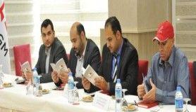 BYEGM, Bahreynli gazetecileri ağırlıyor