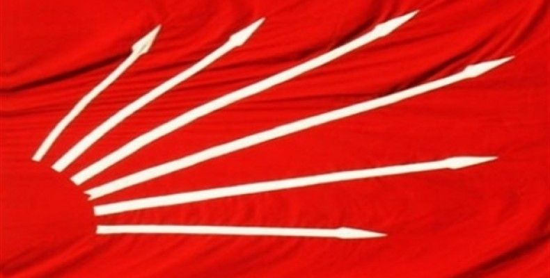 CHP logosundaki bilinmeyen sembolizm