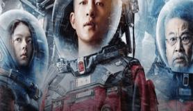 The Wandering Earth filmi Netflix kütüphanesinde