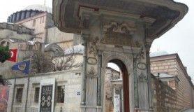 Türkiye'deki tek müze
