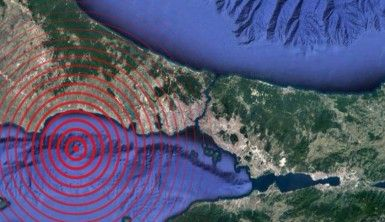 4.6'lık depremin grafiksel görüntüleri kameralara yansıdı