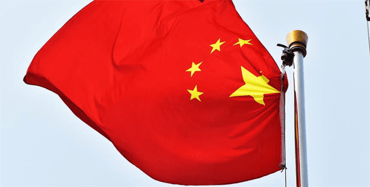 Çin ve Mauritius ilk Serbest Ticaret Anlaşması'nı imzaladı
