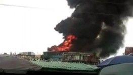 Nijerya'da 5 katlı binada yangın