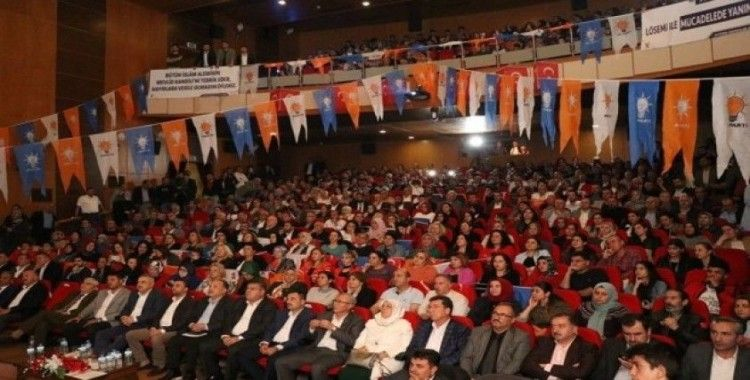 AK Parti Aydın İl Danışma Meclisi Toplantısı yapıldı