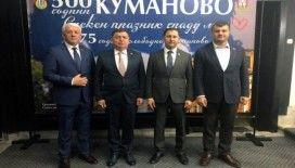 Çorlu'dan kardeş Kumanova'ya 500. yıl ziyareti