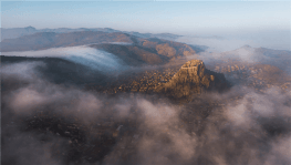 Usta fotoğrafçıdan büyüleyici Afyonkarahisar manzarası