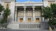 İran, ABD'nin açıklamalarının ardından İsviçre Büyükelçisini çağırdı