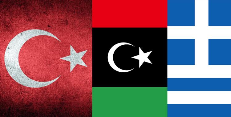 Atina, 'Türkiye-Libya mutabakatı uluslararası hukuka aykırı'