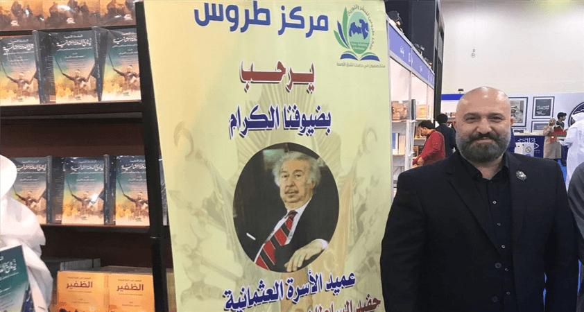 Kuveyt'lilerin Osmanlı hayranlığı..