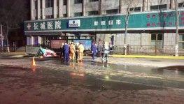 Çin'de yol çöktü, otobüs içine düştü, 6 ölü, 15 yaralı