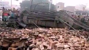 Fabrikada patlama 4 ölü, 12 yaralı