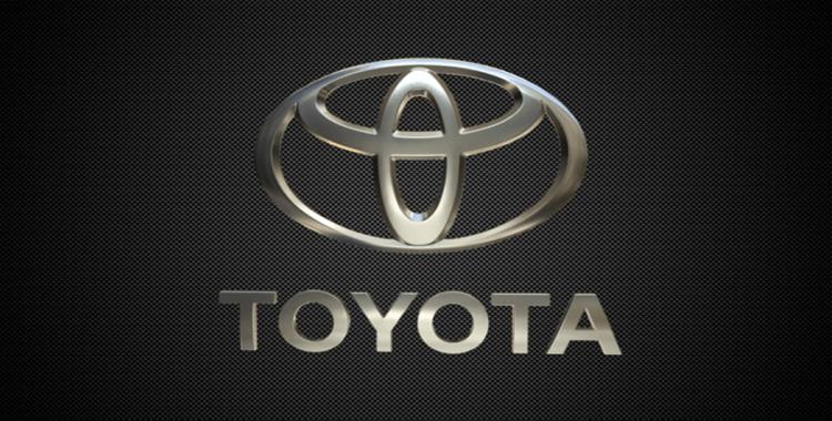 Toyota, yeni B-SUV'unun dünya gösterimini yapacak