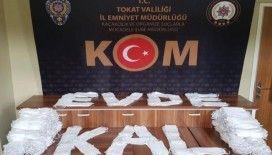 Tokat'ta operasyon: '50 bin adet maske ele geçirildi'