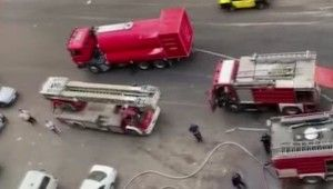 Mısır'da hastanede yangın