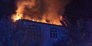 Elazığ'da yangın: 1 yaralı