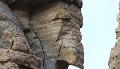 Dört bin yıllık apartmanda insan silueti oluşu