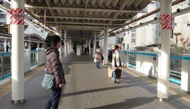 OHAL ilan edilen Japonya'da sakin hafta sonu