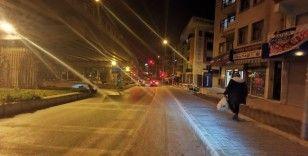 Kuşadası'nda 2.6 büyüklüğünde deprem