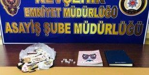Sokağa çıkma kısıtlamasına kumar oynayan 13 kişi yakalandı
