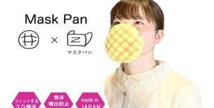 Japonlar çörekten yenilebilir maske üretti