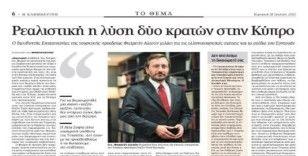 Altun: Kıbrıs'ta en gerçekçi çözüm iki devletli çözümdür