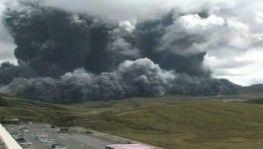 Aso Yanardağı'nda patlama meydana geldi